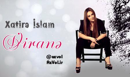 خاطیره ایسلام - ویرانه